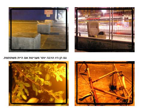 photosAlone.jpg