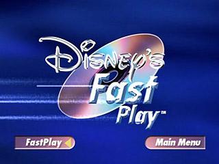 ה- Fast Play של דיסני